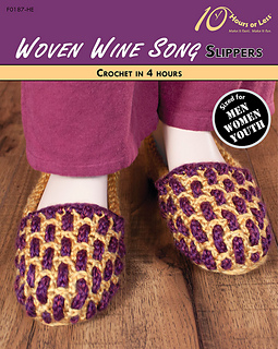 Woven-wine-song-slippers-cover_small2