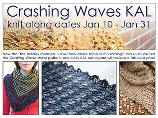 Crashing_waves_kal_promo_small2