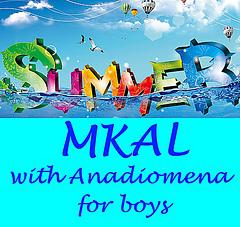 Summer_mkal_badge_for_boys_medium_small