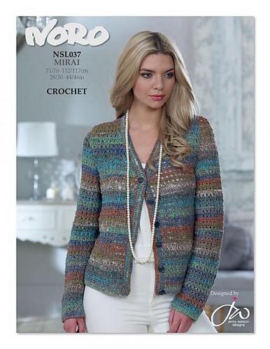 NSL037 Crochet Cardigan PDF
