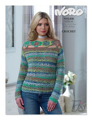 NSL038 Crochet Sweater PDF