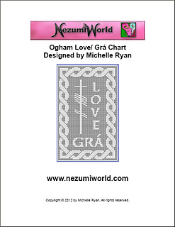 Gra_chart_pattern_front_cover_small2
