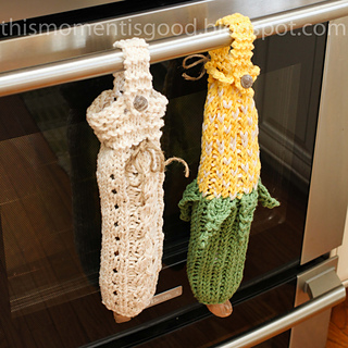 Ravelry: Plastic Bag Holders pattern by Nicole F. Cox