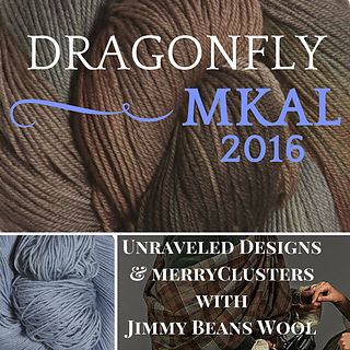 Dragonflymkal2016_small2