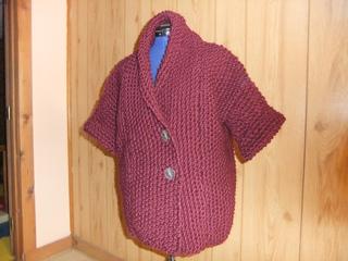 Mega_jacket_small2