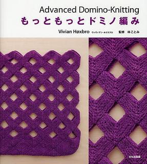 Ravelry: Advanced Domino-Knitting(???????????) - patterns