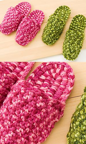 Pierrot Yarn Free Crochet Patterns : Ravelry: 27-28-553S Cute Slippers pattern by Pierrot ...