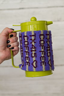 Coffeepresscozy1_small2