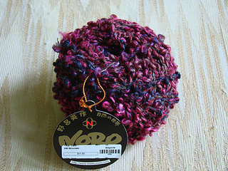 Noro_silk_mountain_9_a_small2