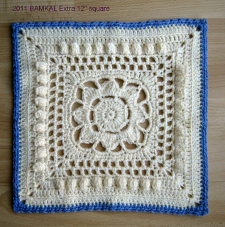 Extra_12_inch_square_small2