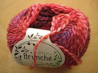 Stash_branche_06_small2