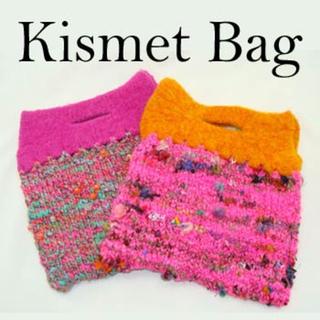 Kismettitle350_small2