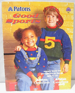 Patons_500580_good_sports__1995__3_small2
