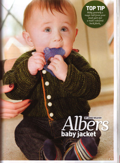 Albers_baby_main_published_photo_small2
