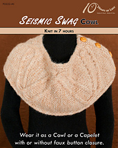 Seismic-swag-cowl-cover_small_best_fit