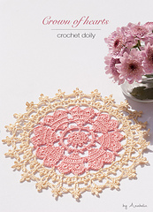 1_crown-of-hearts-doilies-11-front_small