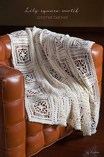 Lily-blanket-11-san-roque-front_small2