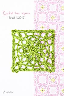 Motif-4_2017-green-2-front_small2