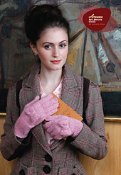 Melodie_gloves_front_cover_small_best_fit