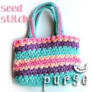Seedstitchpurse_small2