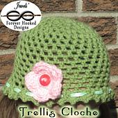 Trellis_cloche-new_small_best_fit