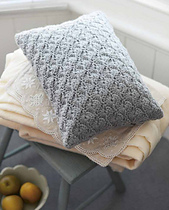 Crochet-pattern-womans-weekly-magaszine-cushion_small_best_fit