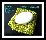 Dishcloth_small_best_fit