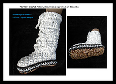 Basketweave_slippers_small