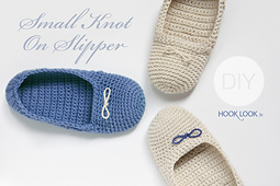 Slippers-crochet-chaussons_small_best_fit