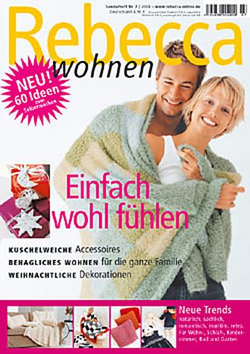 Rebecca Wohnen 07 - 13098321991 - 悠 悠