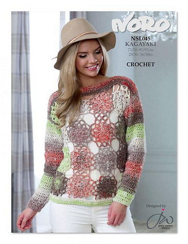 NSL045 Crochet Sweater PDF