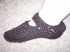 Slipper_side-view_small