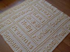 Christmas_blanket_crochet_pattern_small