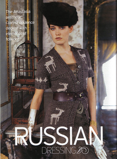 Russian_dressing_small2
