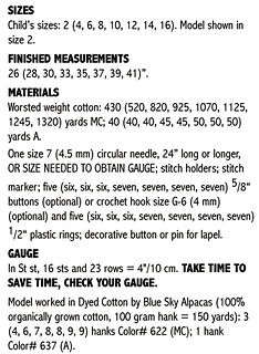 508materials_small2