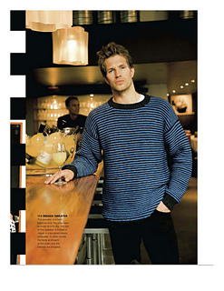 113_ridged_sweater_small2