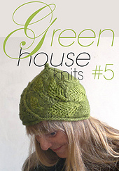 Greenhouse_hat_b_text_small_best_fit