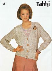 Fashion_knitting_1_small