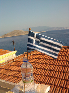 Greek_flag_small2
