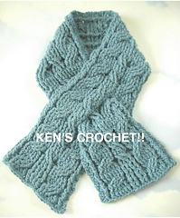 Country_blue_3_cable_neck_scarf_small