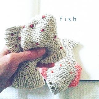 Fish2_5_small2