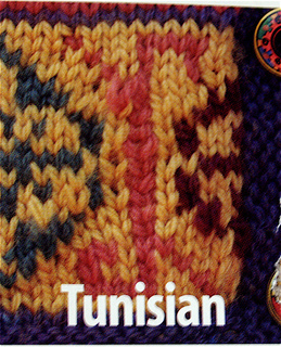 Tunsiandetail_small2