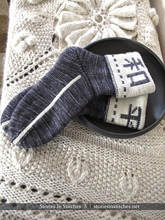 Ravelry Stories In Stitches 3 Patterns