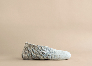 Knitting Easy Slippers : Knitted slippers pattern the sweetest ideas whoot