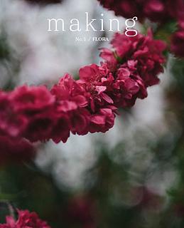 Making No. 1 / FLORA - 13098321991 - 悠 悠