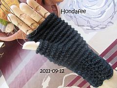 2011-09-12_el_hierro_small