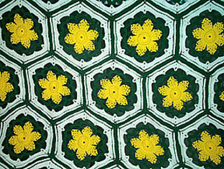 Daffodil_afghan2_small2