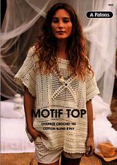 Motif_top_small