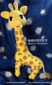 Crochet-giraffe-_sophie_la_girafe_-free_pattern_giraffe_-----__----crochet_-unicorn-crochet_-_kirin-dragon_-_free_pattern_9_small_best_fit