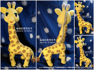 Ravelry Giraffe Sophie La Girafe Pattern By Jessie Lin